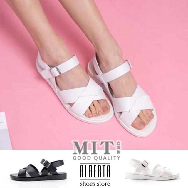 【Alberta】MIT台灣製韓版伸縮帶交叉露趾涼拖鞋(白)
