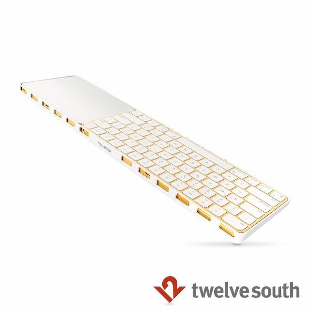 【Twelve South】MagicBridge 橋接盤(for Magic Trackpad 2 & Keyboard)