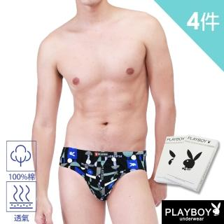 【Play Boy】繽紛色彩 兔頭印花三角褲(超值4件組)