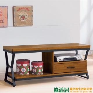 【綠活居】摩斯    時尚4尺胡桃木紋電視櫃/視聽櫃