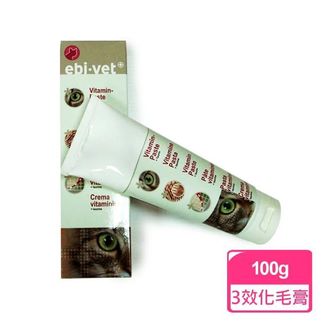 【德國 優寶】3效化毛膏 100g(E632A01)