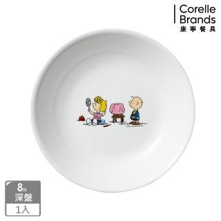 【CORELLE 康寧餐具】SNOOPY 8吋深餐盤(420)