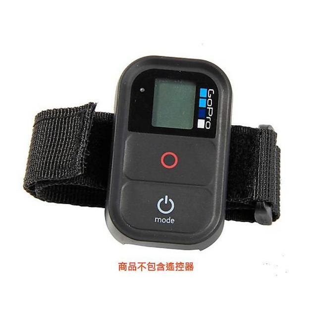 【GOPRO 副廠】無線遙控器手腕帶