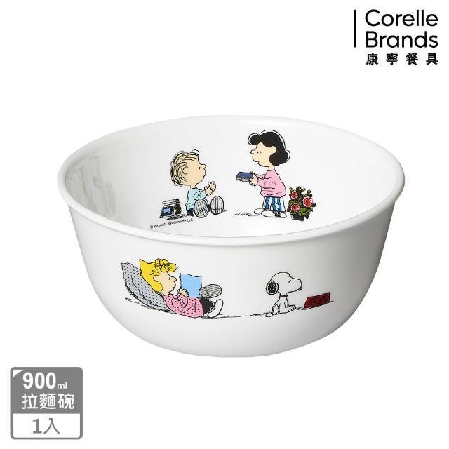 【美國康寧 CORELLE】SNOOPY 900CC拉麵碗(428)