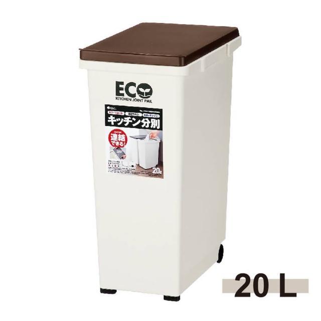 【ASVEL】掀蓋式垃圾桶-20L(廚房寢室客廳 簡單時尚 堅固耐用 霧面質感 分類 輪子 大掃除 清潔)