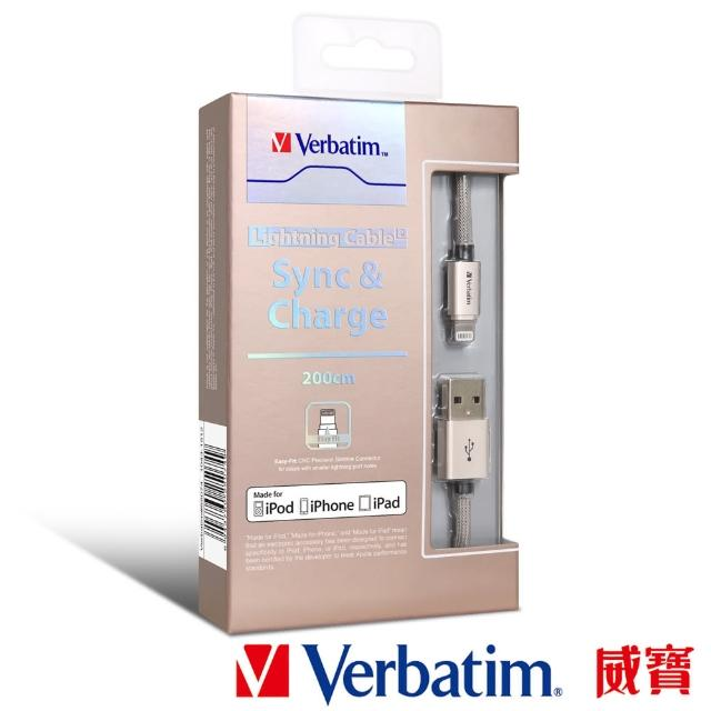 【Verbatim】Apple MFi認證鋁合金充電傳輸線200cm-金(速達)