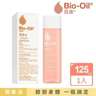 【Bio-Oil百洛】護膚油125ml(撫紋抗痕領導品牌)