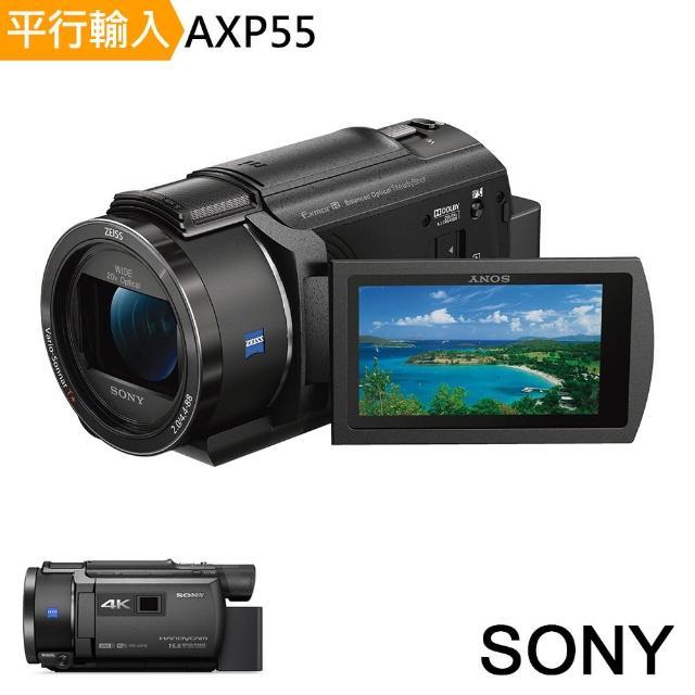 【SONY】FDR-AXP55-4K 投影系列高畫質數位攝影機(中文平輸)