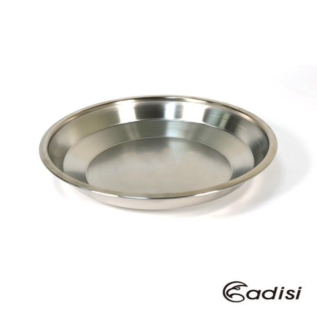 【ADISI】不銹鋼餐盤 AS15041(#304不銹鋼18-8、食用級材質、露營、廚房配件)