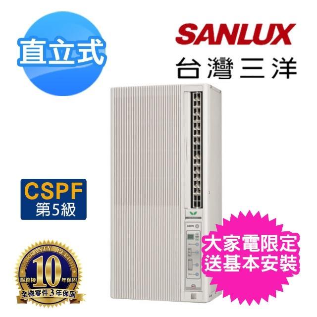【贈14吋立扇★SANLUX三洋】2-3坪直立式窗型冷氣(SA-F221FE)