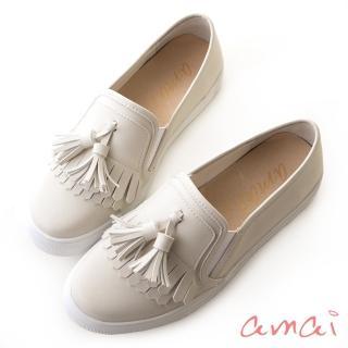 【amai】動物友善皮革-超纖流蘇厚底休閒鞋(白)