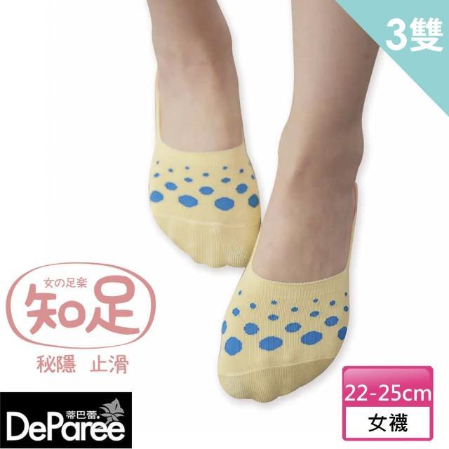 【蒂巴蕾Deparee】知足 深口隱形襪套-水玉圓點(3入)