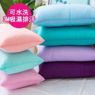 【JAROI】台灣製3M繽紛水洗抗菌枕-2入(7色)