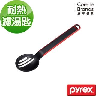 【美國康寧 Pyrex】耐熱濾湯匙