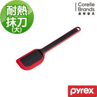 【美國康寧 Pyrex】耐熱抹刀(大)