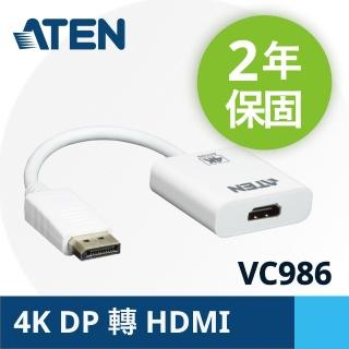 【ATEN】4K DisplayPort 轉HDMI主動式轉接器(VC986)