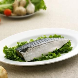 ~天和鮮物~淡口味挪威鯖魚片 150g 包