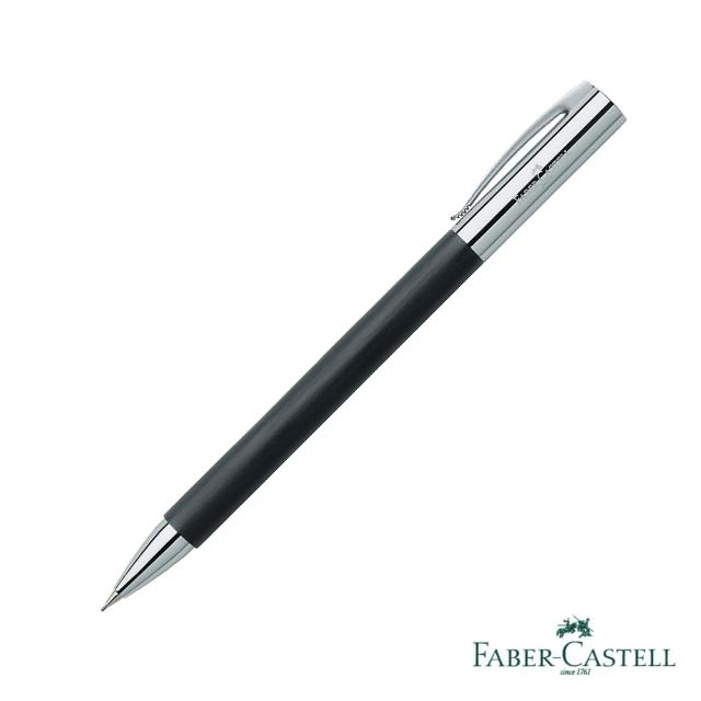 【Faber-Castell】AMBITION - 樹脂纖維 旋轉鉛筆(原廠正貨)