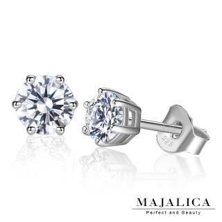 【Majalica】925純銀耳環 六爪單鑽 擬真鑽 1.25克拉 純銀耳環 PF6135-3