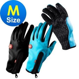 【M Size】手機平板觸控螢幕防風手套