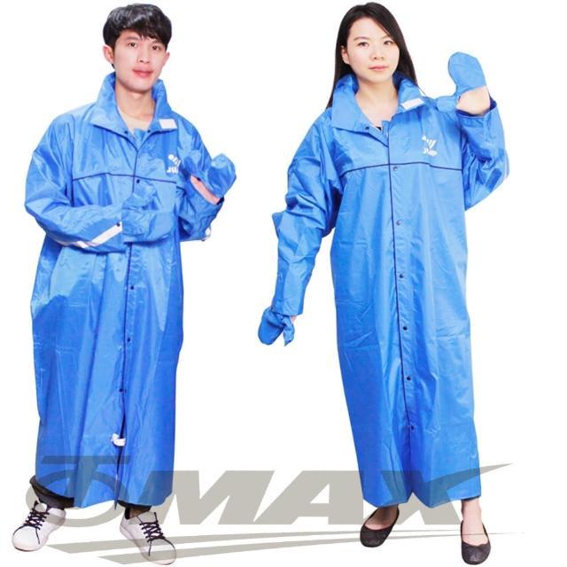 【JUMP】挺好風雨衣-藍色-超大5XL+通用鞋套