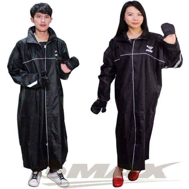【JUMP】挺好風雨衣-黑色-超大5XL+通用鞋套