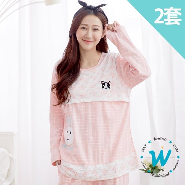 【Wonderland】自然微甜哺乳棉質居家休閒衣褲2套組
