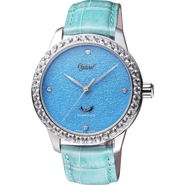 【Ogival】愛其華 琺瑯晶鑽機械腕錶-淺藍/42mm(1550.14AGW)