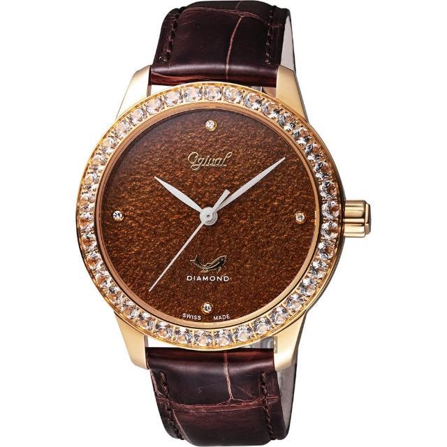 【Ogival】愛其華 琺瑯晶鑽機械腕錶-咖啡/42mm(1550.13AGR)
