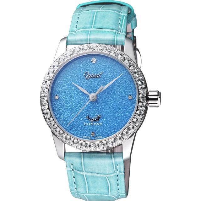 【Ogival】愛其華 琺瑯晶鑽機械腕錶-淺藍/37mm(1550.14AMW)