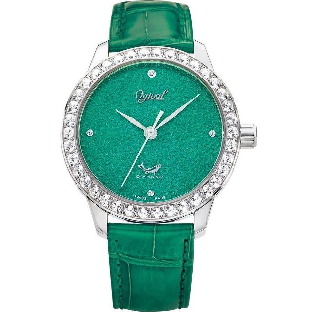 【Ogival】愛其華 琺瑯晶鑽機械腕錶-綠/42mm(1550.12AGW)