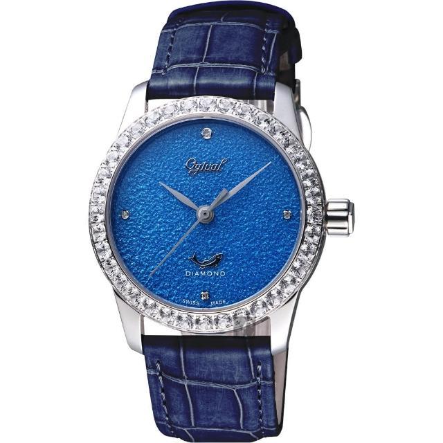 【Ogival】愛其華 琺瑯晶鑽機械腕錶-深藍/37mm(1550.11AMW)