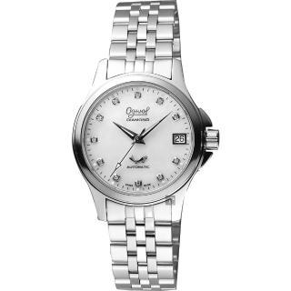 【Ogival】愛其華 優雅真鑽機械女錶-珍珠貝x銀/32mm(3353AJBS)