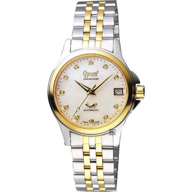 【Ogival】愛其華 優雅真鑽機械女錶-珍珠貝x雙色版/32mm(3353AJBSK)