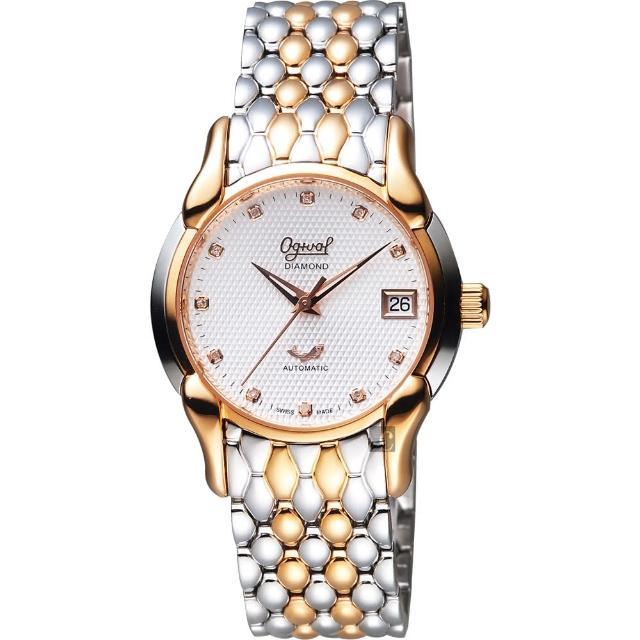 【Ogival】愛其華 旗艦復古機械腕錶-銀x雙色/34mm(1950AJBSR)