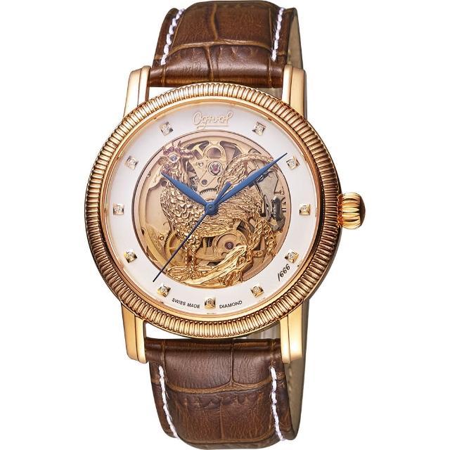 【Ogival】愛其華 金雞報喜真鑽鏤空機械腕錶-玫塊金x咖啡/40mm(358.37AG42R)