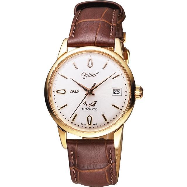 【Ogival】愛其華 1929 經典機械腕錶-銀x玫塊金x咖啡/35mm(1929-24ABR皮)