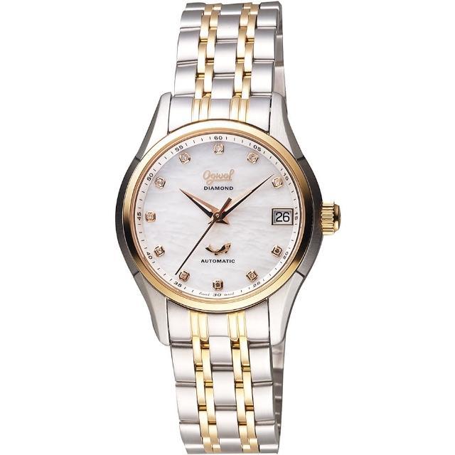 【Ogival】愛其華 旗鑑真鑽經典機械腕錶-白貝x雙色版/34mm(3356AJBSR)