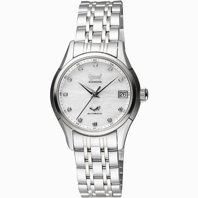 【Ogival】愛其華 旗鑑真鑽經典機械腕錶-白貝x銀/34mm(3356AJBS)