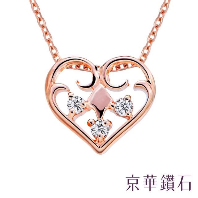 【京華鑽石】小歡心 0.02克拉 10K鑽石項鍊