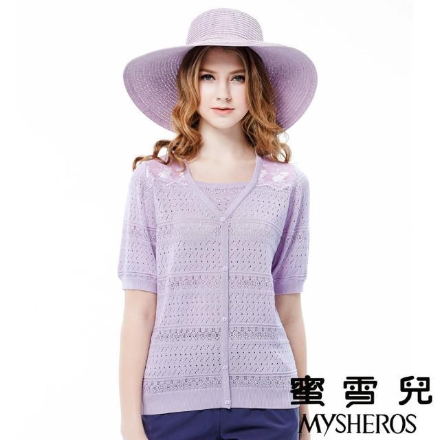 【蜜雪兒mysheros】假兩件莫代爾嫘縈蕾絲針織上衣(淺紫)