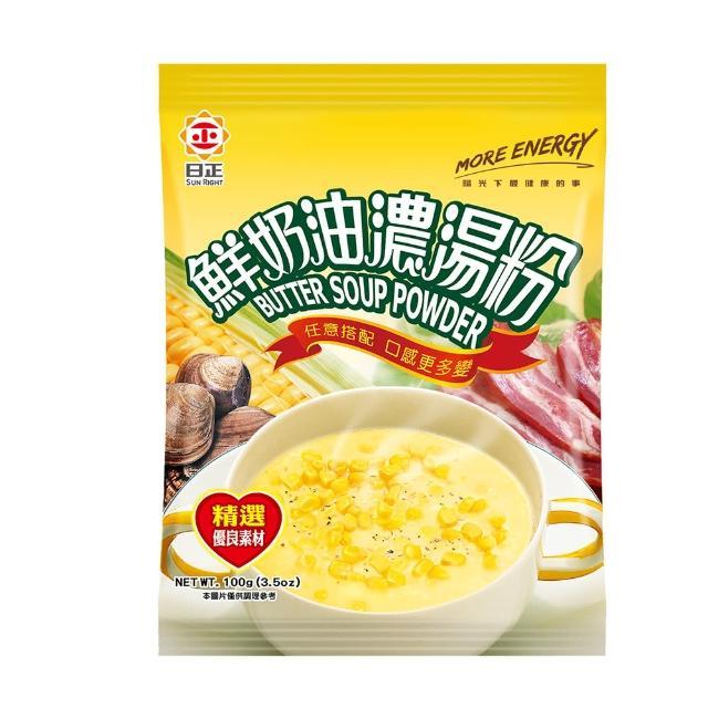 【日正食品】奶油濃湯粉(100g)