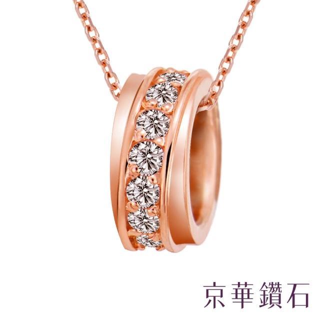 【京華鑽石】鑽圈 0.13克拉 10K鑽石項鍊