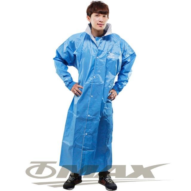 【JUMP】新二代前開素色雨衣-藍色-超大5XL+通用鞋套