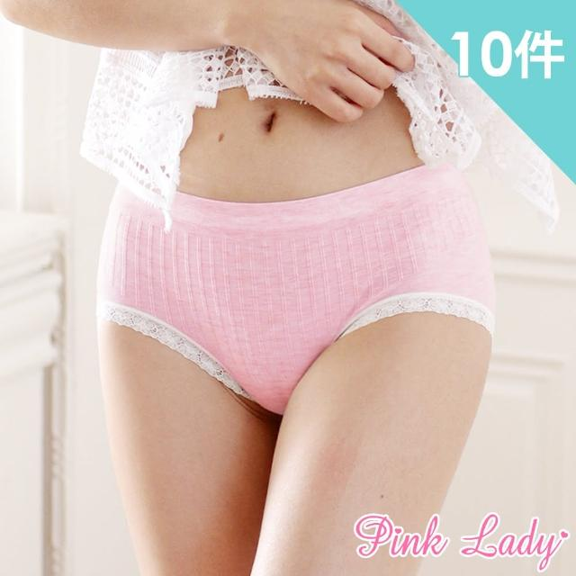 【PINK LADY】柔嫩冰沙色系 彈力無縫蕾絲滾邊中低腰內褲505(10件組)
