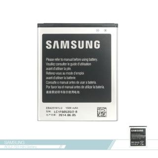 【Samsung三星】Galaxy ACE 2 i8160 / S3 mini / S7562_1500mAh/原廠電池/手機電池