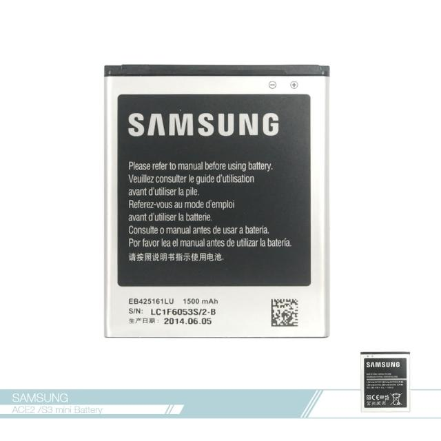 【Samsung三星】Galaxy ACE 2 i8160 / S3 mini / S7562_1500mAh/原廠電池/手機電池