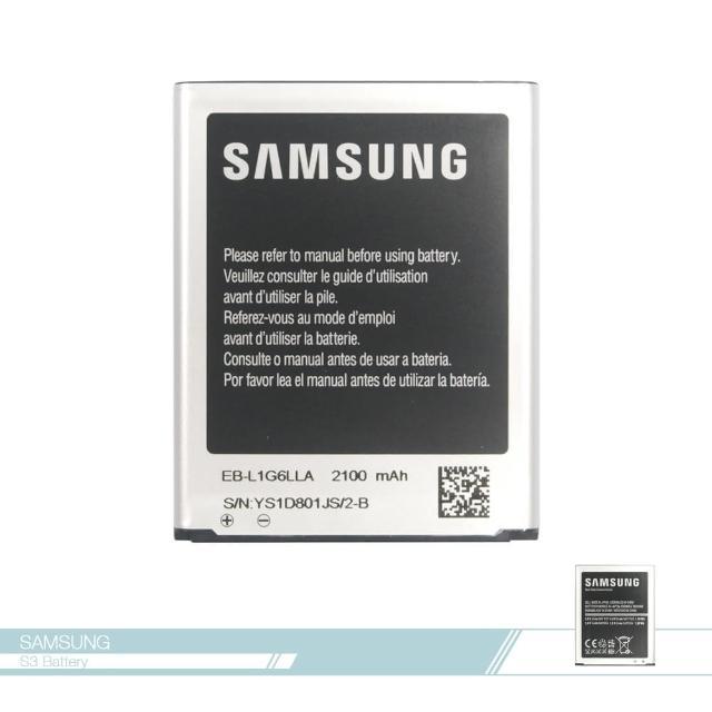 【Samsung三星】Galaxy S3 i9300_2100mAh/原廠電池/手機電池