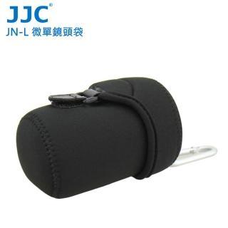 【JJC】JN-L 微單眼鏡頭袋(70x110mm)