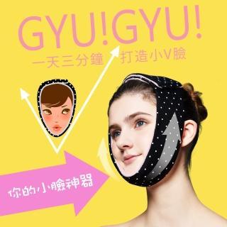 【日本COGIT】新拉提美顏小臉器具